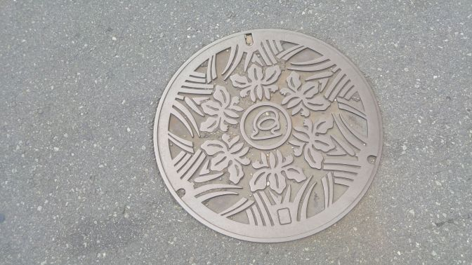 Manhole Covers in Shizuoka Prefecture 47: Shuzenji in Izu City