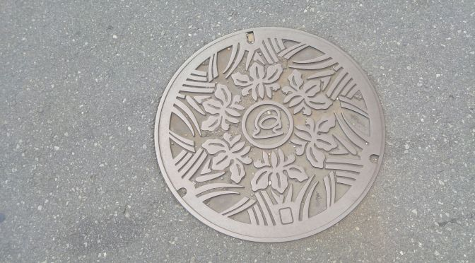 Manhole Covers in Shizuoka Prefecture 47: Shuzenji in Izu City
