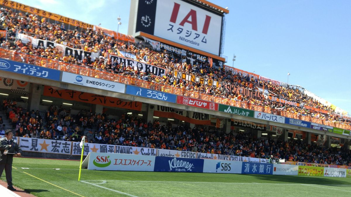 SHIMIZU S-PULSE vs VEGALTA SENDAI (March, 18th, 2018) LIVE COVERAGE!