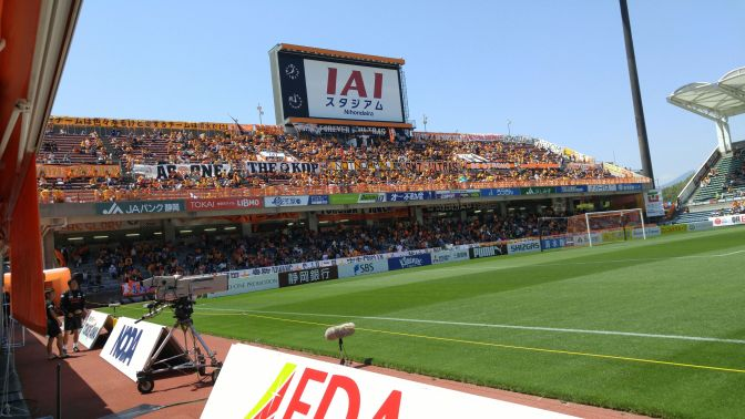 SHIMIZU S-PULSE vs KASHIWA REYSOL (April 28th 2018) LIVE COVERAGE!