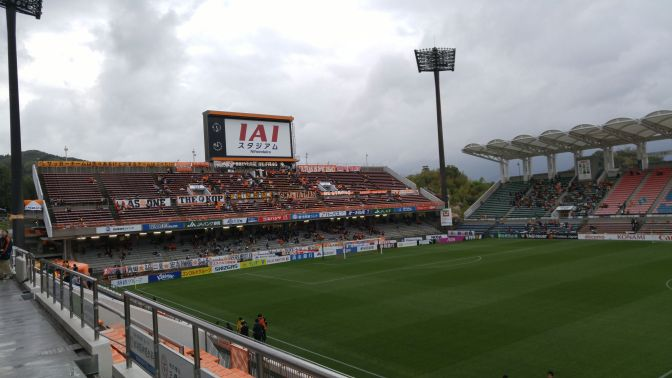 SHIMIZU S-PULSE vs V-VAREN NAGASAKI (, April 11th 2018) LIVE COVERAGE!
