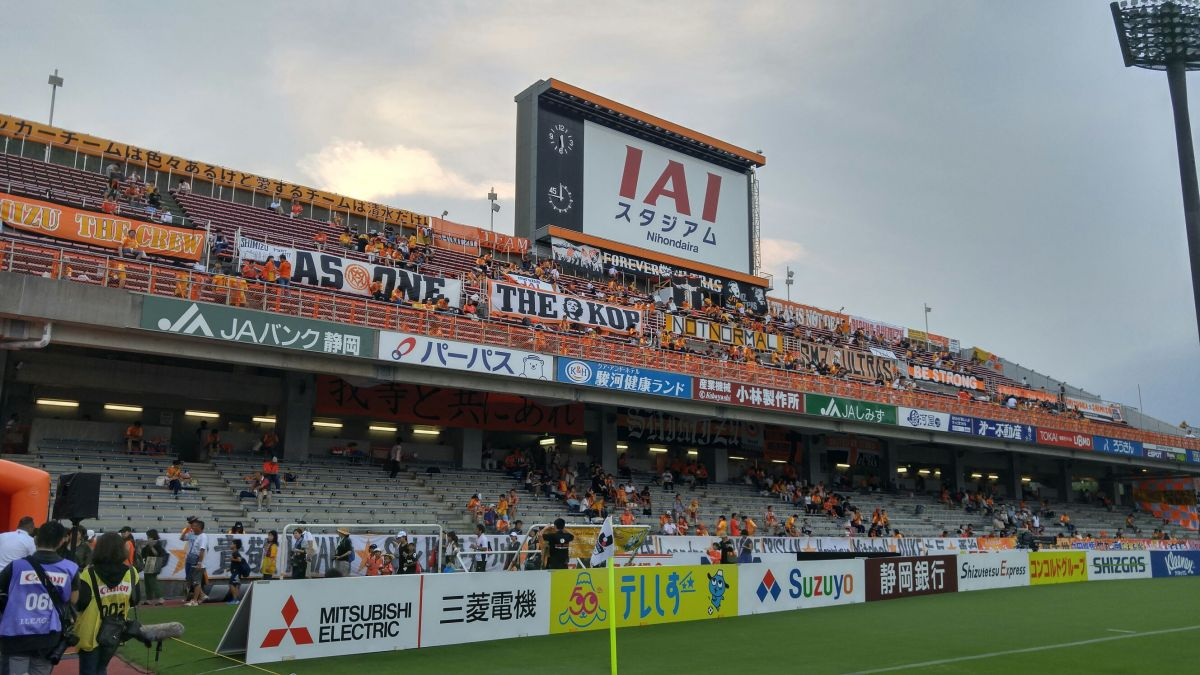 SHIMIZU S-PULSE vs CEREZO OSAKA (July 18th 2018) LIVE COVERAGE!