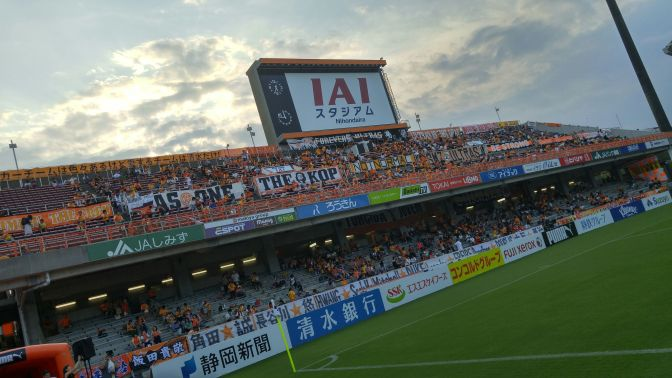 SHIMIZU S-PULSE vs SAGAN TOSU (August 1st 2018) LIVE COVERAGE!