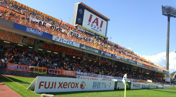 SHIMIZU S-PULSE vs SANFRECCE HIROSHIMA (October 20th 2018) LIVE COVERAGE!