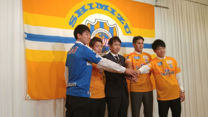 Shimizu S-Pulse 2019 Season New Team Announcement Meeting
