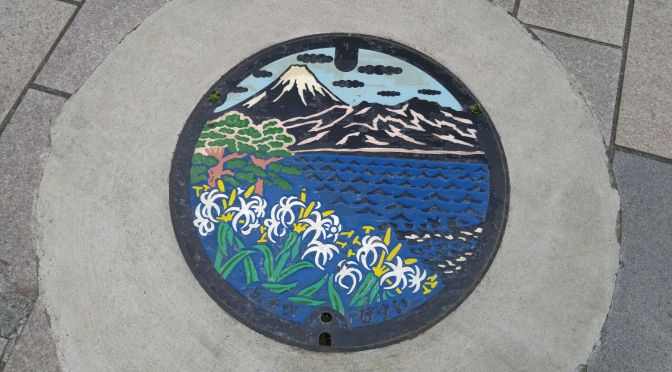 Manhole Covers in Shizuoka Prefecture 52: Numazu City (except Love Line! Sunshine!! Manga Covers)