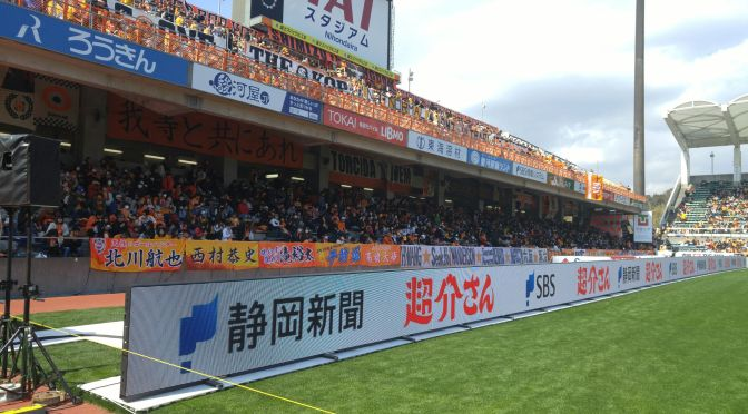 SHIMIZU S-PULSE vs GAMBA OSAKA (March 2nd 2019) LIVE COVERAGE!