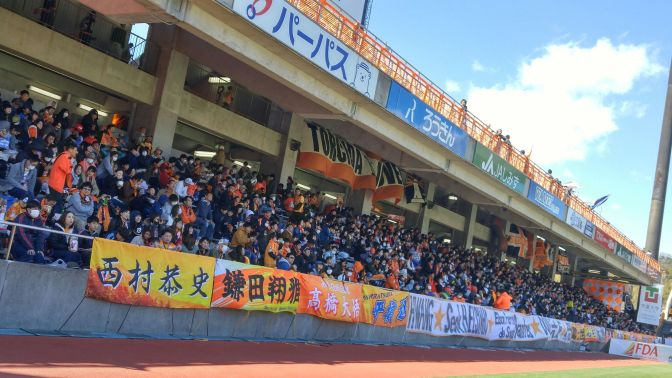SHIMIZU S-PULSE vs SHONAN BELLMARE (March 31st 2019) LIVE COVERAGE!