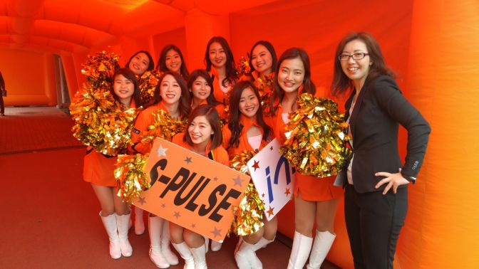 SHIMIZU S-PULSE vs CEREZO OSAKA (April 20th 2019) LIVE COVERAGE!