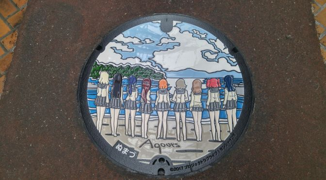Manhole Covers in Shizuoka Prefecture 53: Love Line! Sunshine!! Manga Covers in Numazu City! (Complete!)ture