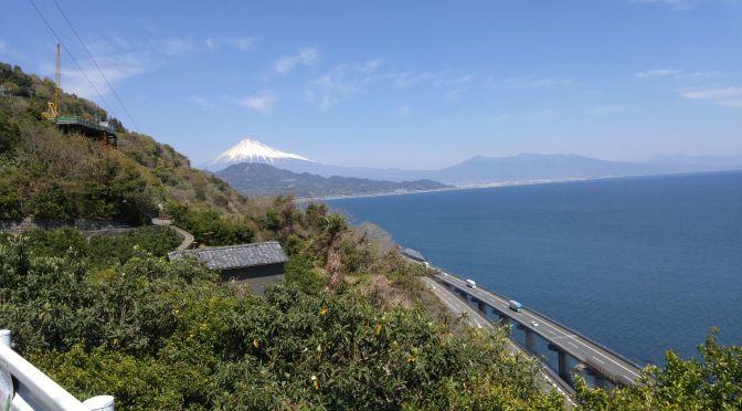 Mount Fuji Great View at Satta Pass in Yui, Shimizu Ku, Shizuoka City!