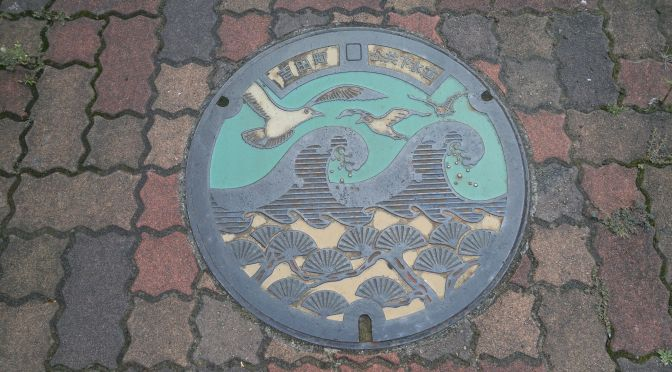 Manhole Covers in Shizuoka Prefecture 54: Yoshida Cho (formerly part of Haibara Gun)!