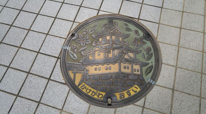 Manhole Covers in Shizuoka Prefecture 59:  Kakegawa City!